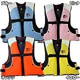 お買得品 ライフジャケット子供用 Sサイズ FV-6002 (ジュニアフローティングベスト) ブルー