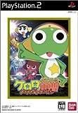 Keroro Gunsou: MeroMero Battle Royale (Bandai the Best) [Japan Import]