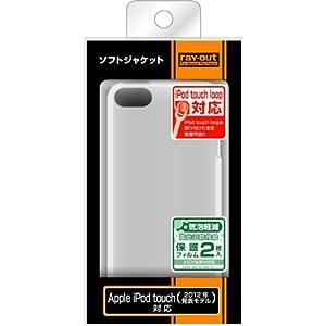 レイ・アウト iPod touch(2012年発表モデル)用 ソフトジャケット/マットクリア RT-T5B6/C