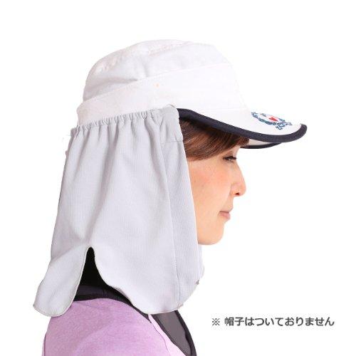 ネックシェード(帽子のたれ、フラップ)ゴルフ・ランニング・登山・釣りなどアウトドアの熱中症予防・日焼け防止に【紫外線対策グッズ 】 (ライトグレー)