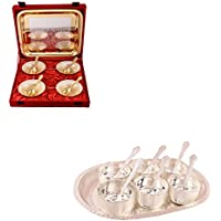 Silver & Gold Plated 4 Heavy Flower Bowl With Spoon And Tray And Silver Plated Premium 6 Bowl Set With Oval Tray