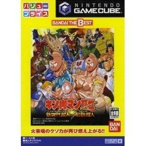 Kinnikuman 2nd Generations (Bandai the Best) [Japan Import]