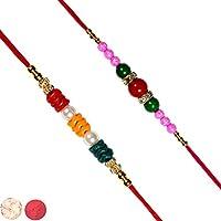 Set Of 02 Colorful Pearl Rakhis