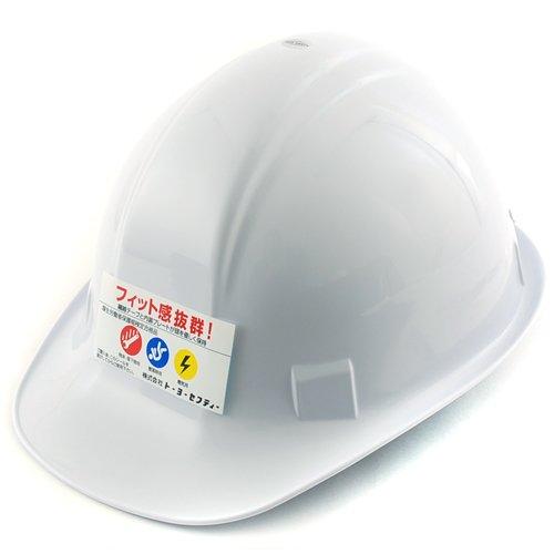 トーヨーセフティー TOYO ヘルメット 白 スチロールライナー入り No.170F