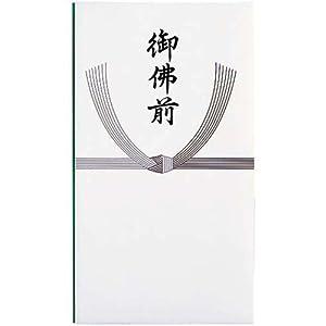 Amazon.co.jp: マルアイ 香典袋 仏多当 P297 御仏前 中袋付 10枚 ...