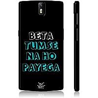 Be Awara Beta Tumse Na Ho Payega Back Case For OnePlus One