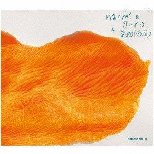 calendula / naomi & goro & 菊地成孔 (CD - 2011)