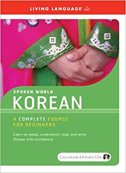 An introductory course in Korean