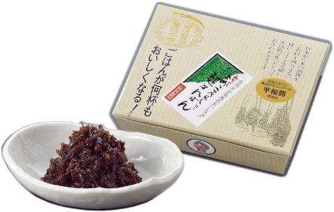 岩手のお漬物 麹なんばん (130g×2)