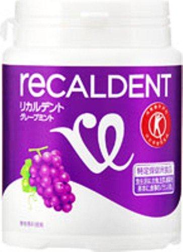 【トクホ】モンデリーズ・ジャパン リカルデント グレープミント 150g