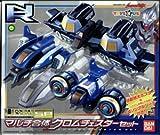 Limited multi Gattai chrome Chester set Ultraman Nexus machine series SP (japan import)