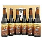 ロイヤルガストロ いわて蔵ビール 麦酒 牡蠣の黒ビール オイスタースタウト 330ml×6本組
