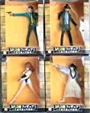 3 thirteen generations five d Gate appeared separately Fujiko Mine Lupin III figure (japan import)