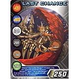 Bakugan Battle Brawlers Single LOOSE Command Card - Last Chance