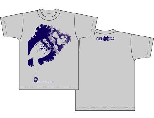 Ladies versus Butlers! T-shirt (Light Gray) (XL)
