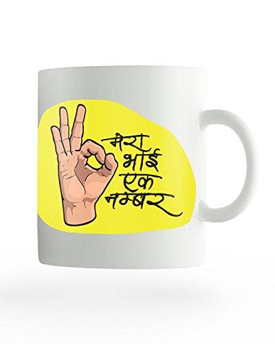 PosterGuy Rakhi/Raksha Bandhan Gift For Brother Or Sister Ceramic Coffee Mug (ek Number Bhai)