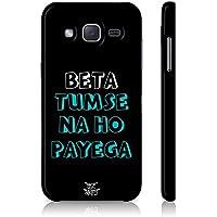 Be Awara Beta Tumse Na Ho Payega Back Case For Samsung Galaxy J7