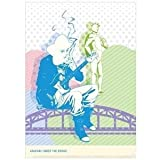 Arakawa Under the Bridge Clear File / star and
