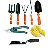 Easy Gardening - Garden Tools Kit (8Tools) Weeder,Trowel Big,Trowel Small,Cultivator,Fork, Pruner, Khurpi, Yellow...