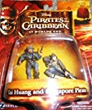 Pirates of the Caribbean At World's End Pirate Captains & Crews Series Tia Huang and Singapore Pirate Figure Set