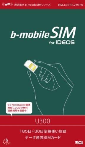 日本通信 IDEOS と一緒にお得にご利用いただけるように6ヶ月+1 ヶ月の無料通信期間が付いたb-mobileSIM U300 限定パッケージ BM-U300-7MSW