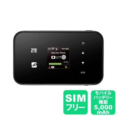 4G LTE Mobile Wi-Fi ルーター MF98N【SIMフリー】