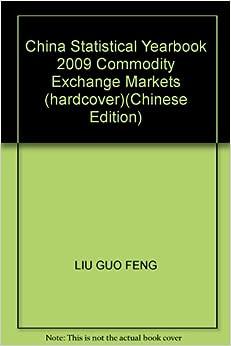 China yearbook
