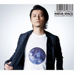 SPACE (初回限定盤)