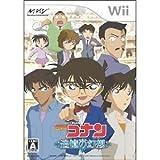 Detective Conan: Tsuioku no Gensou (Mirage) [Japan Import]