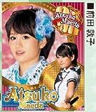 AKB48 2012年カレンダー A2サイズ [前田敦子]