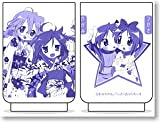 COSPA Lucky Star Animation Version Mug / Cup W: 69mm H: 100mm