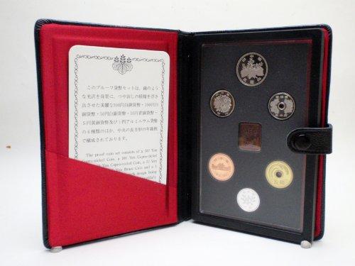 1992年 平成4年 プルーフ貨幣セット ミント 大蔵省 造幣局