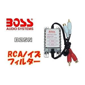 RCAノイズフィルター アイソレータ B25N BOSS AUDIO