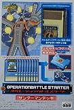 Rockman EXE Operation Battle 04 Sunderman deck