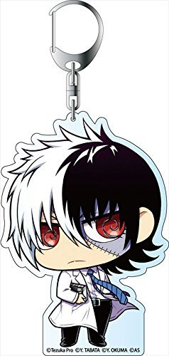 Young Black Jack Deca Keychain thymidylate character between the black man B