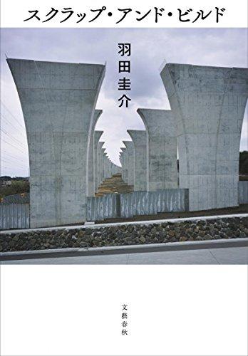 """ピース又吉と""""もう一人の芥川賞作家""""・羽田圭介:「又吉より面白い」と謳われる作家の素顔に迫る。 3番目の画像"""