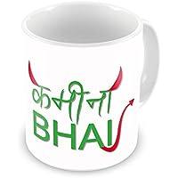 Little India Kamina Bhai Printed Coffee Mug Printed Coffee Mug For Brother