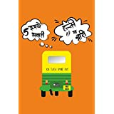 100yellow Posters4u - Funny Poster, Witty Posters 06