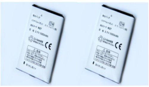 【2個セット】docomo MEDIAS N-04CのN27対応バッテリー