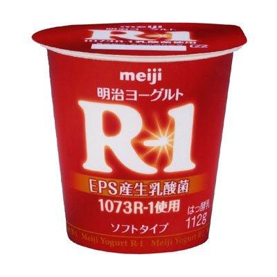 明治ヨーグルトR-1(食べるタイプ) 112g×48個