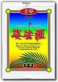 ★5袋セット★  婆沙羅オリジナルカレー220g ×5袋セット(箱入) 【全国こだわりご当地カレー】