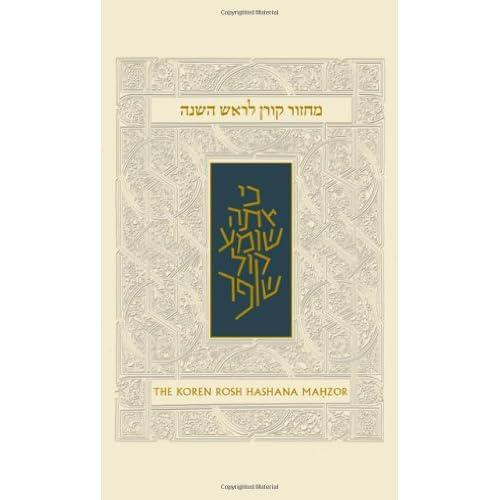 Koren Sacks Rosh Hashana Mahzor: High Holiday Prayer Book With Translation & Com