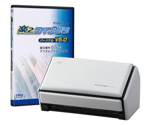 FUJITSU ScanSnap S1500 楽2ライブラリパーソナルV5.0セットモデル FI-S1500-SR