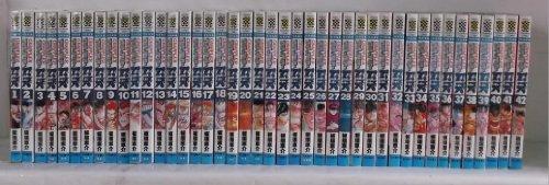 グラップラー刃牙 全42巻 完結セット(コミックセット)