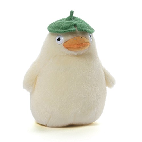 Gund Spirited Away Ootori-Sama Fluffy Chicken Plush
