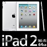 ネット加入条件なし!Apple iPad2 64GB Wi-Fiモデル SIMフリー Whiteアイパット2 本体/アイパッド2 ホワイト