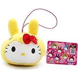 """3.5"""" Official Sanrio Hello Kitty X Rody Plush Strap Yellow"""