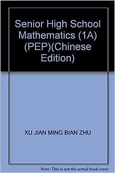 First Book in General Mathematics