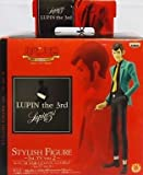 Lupin III DX prefabricated stylish figure -1st. TV ver.2- Lupin III separately
