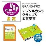 Eye-Fi Share Video 無線LAN内蔵SDHCメモリーカード(動画対応版)